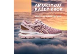 Najnowsza wersja butów ASICS GEL-NIMBUS 22